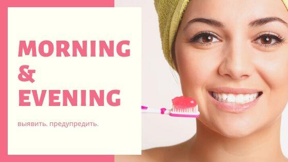 Восточная улыбка: выбираем зубную пасту