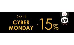 Кибер-понедельник в ISEI!