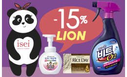 -15% на Lion Korea!