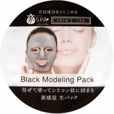 Pure Smile Очищающая маска для лица Black Modeling Pack