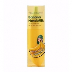 Tony Moly Крем для рук Банан Magic Food Banana Hand Milk 45 мл