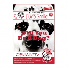 Pure Smile Маска для лица (Maron) Dogs&cats Art Mask