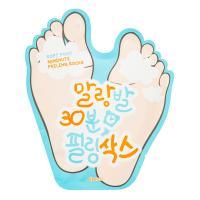 Пилинг-носки для стоп c AHA- и BHA-кислотами 40 мл