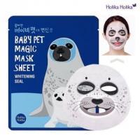 Тканевая маска для лица отбеливающая, 22 мл