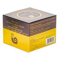 Крем для лица антивозрастной с экстрактом королевской улитки, 50 гр