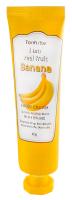 Крем для рук с экстрактом банана 100 мл