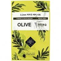 Тканевая маска для лица с экстрактом оливок, 20 мл