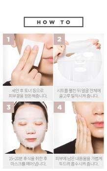 Тканевая маска для лица с молочными протеинами и экстрактом кофе, 21 гр