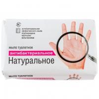 Мыло для рук антибактериальное, 90 гр